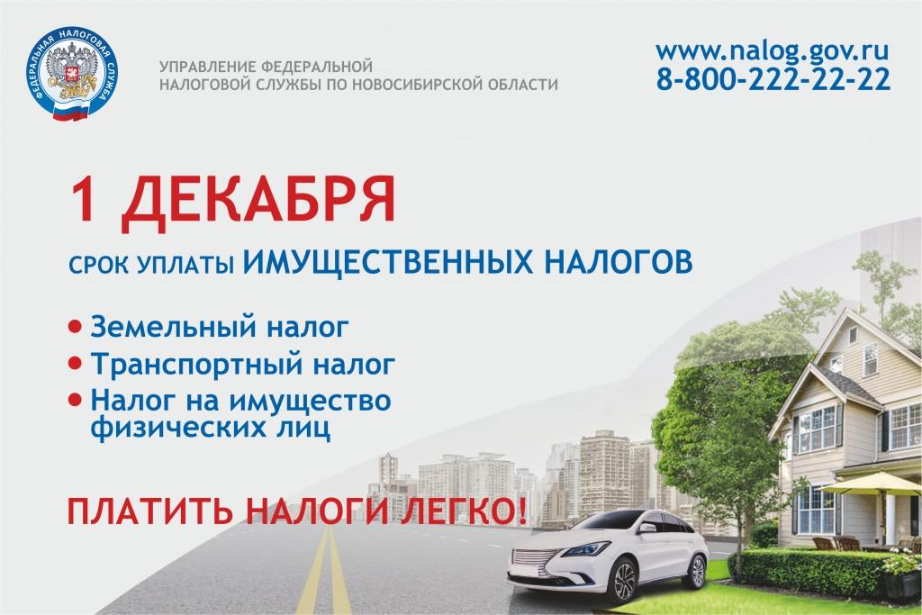 4.1.__ИН_газета_цвет